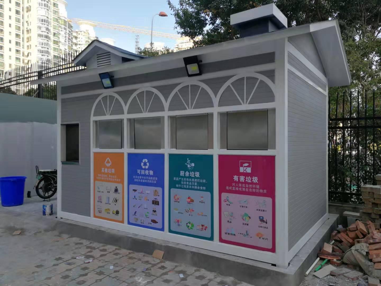 江苏徐州学校小区分类垃圾房定制