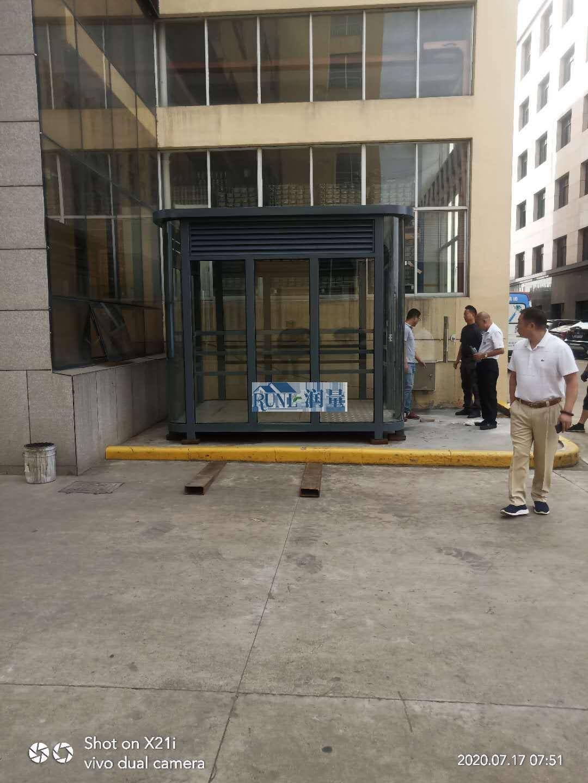 经济开发区工厂移动吸烟亭定制