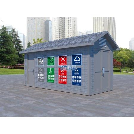 陕西西安景区公园分类垃圾房