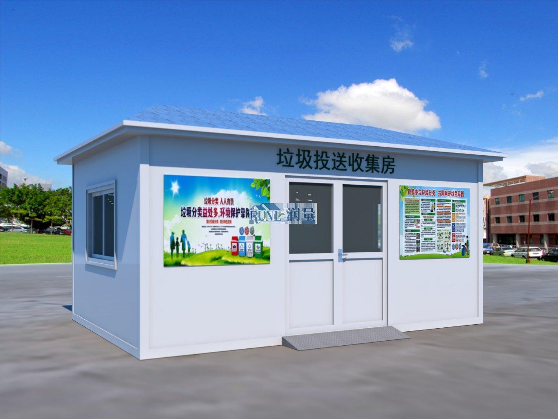 广东深圳大学校园垃圾分类房厂家