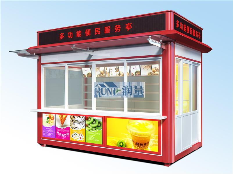 海南海口景区商业街售货亭厂家