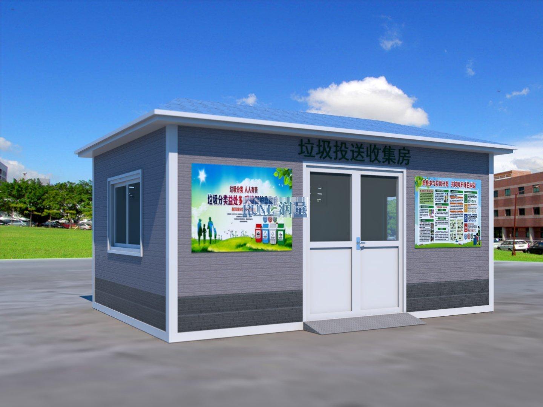 绿色生态环保校园引领高校文化 厦门首个垃圾分类房在厦门工学院投入使用