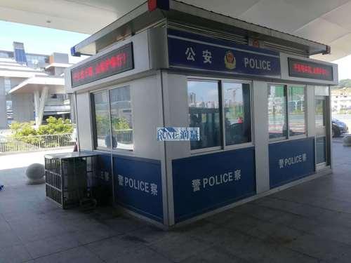 福建龙岩高铁火车站公安治安执勤岗亭