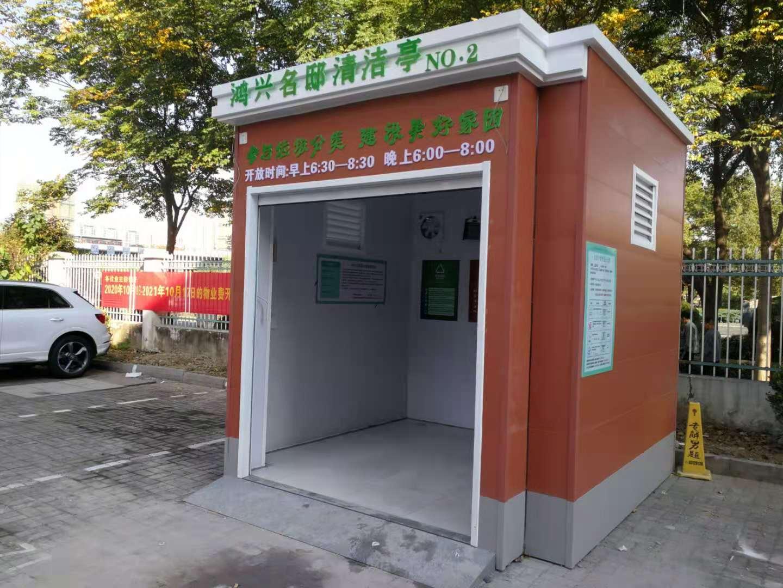 江苏太湖上景花园垃圾房制作完成 