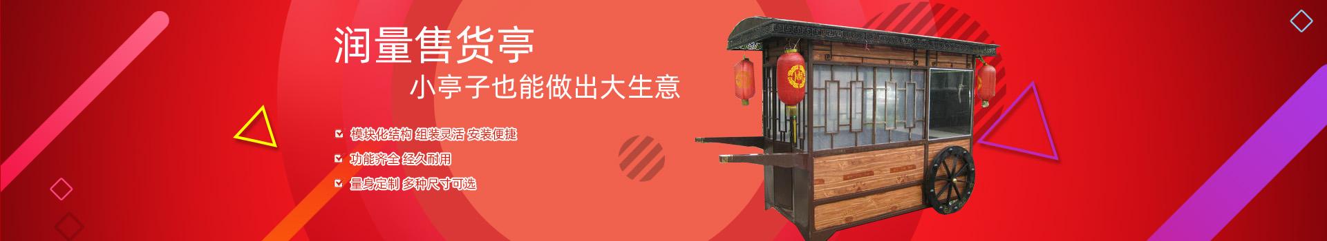润量岗亭-上海18年专注岗亭研发制造