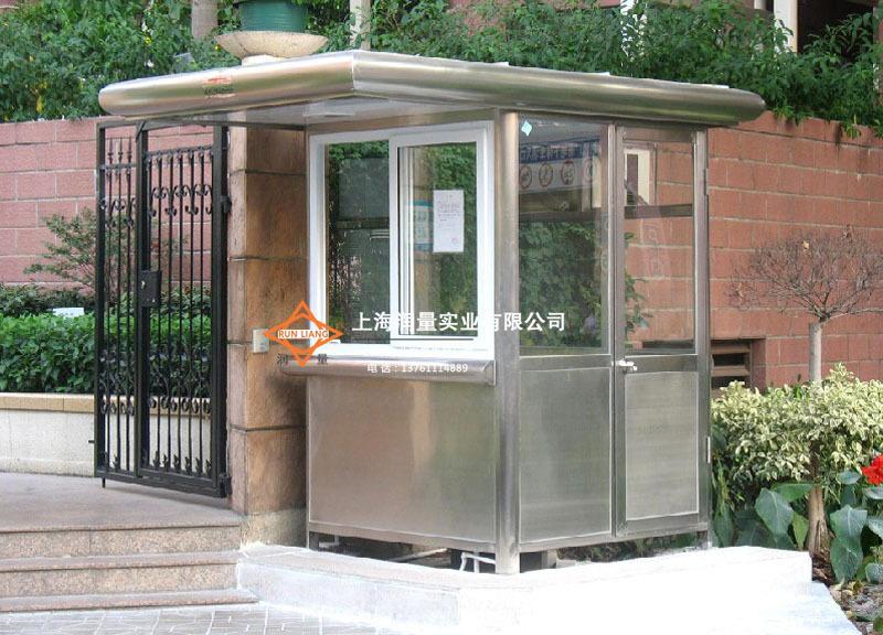 上海不锈钢保安岗亭 BX-032