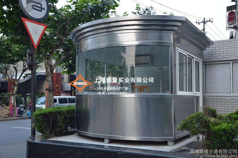 不锈钢治安保安弧形岗亭 BX-030