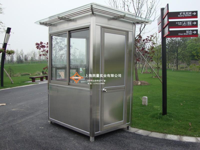 不锈钢保安岗亭 BX-029