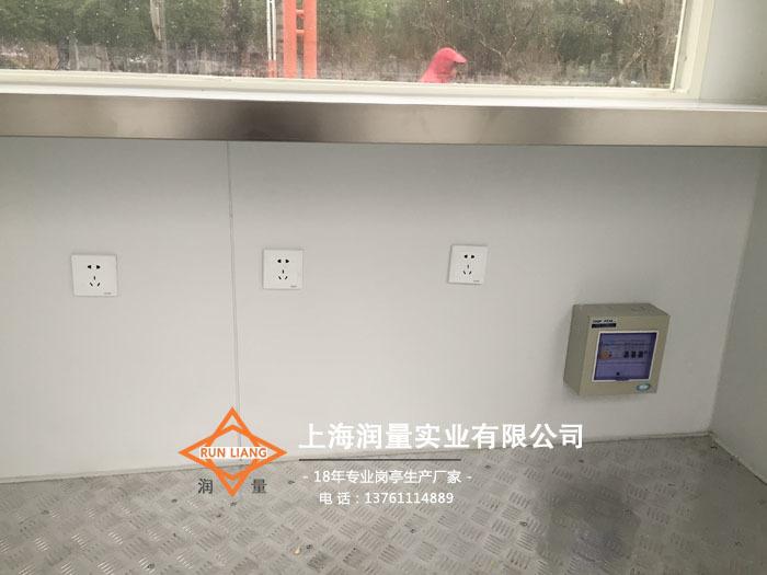 钢结构保安亭|户外门卫值班室G-143