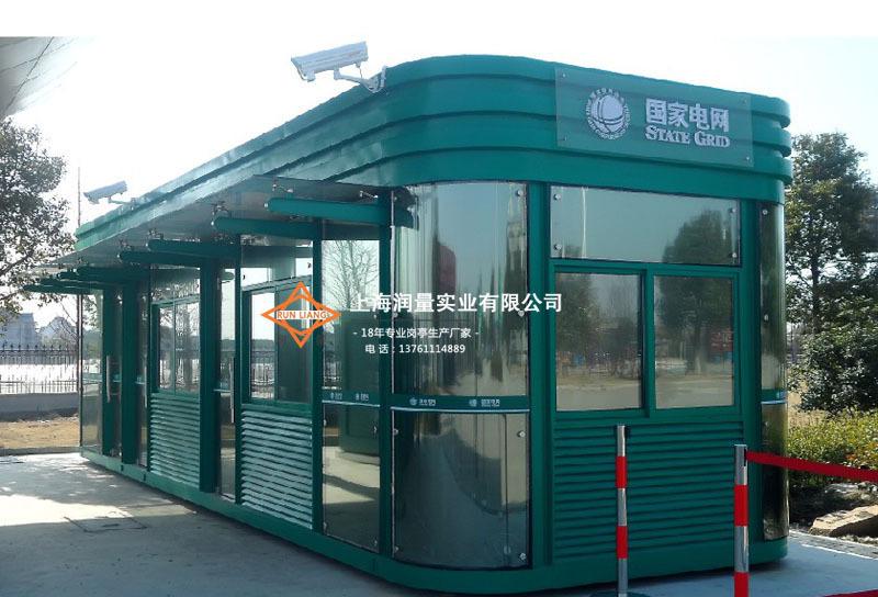 小区商务区钢结构治安监控岗亭 G-140