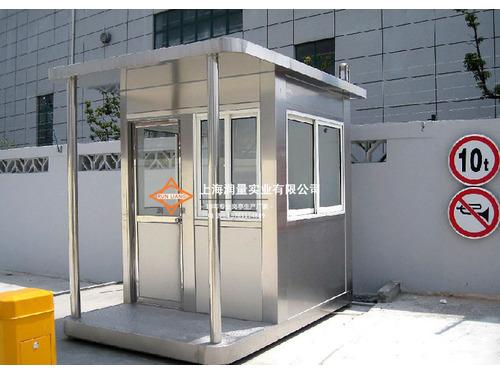 不锈钢门卫站岗岗亭 BX-033