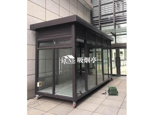 商务区户外移动吸烟室