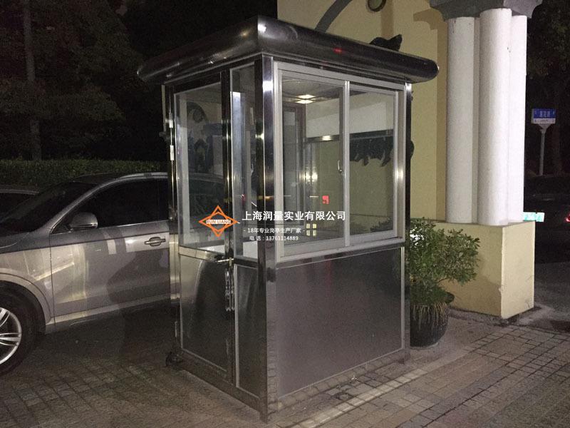小区门口保安门卫不锈钢岗亭 BX-020
