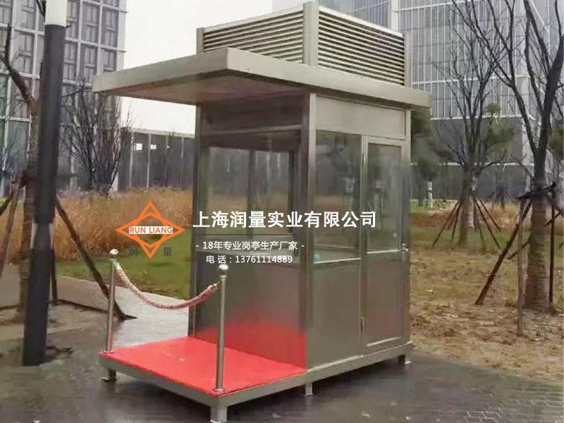 上海岗亭厂家门卫站岗不锈钢岗亭 BX-016