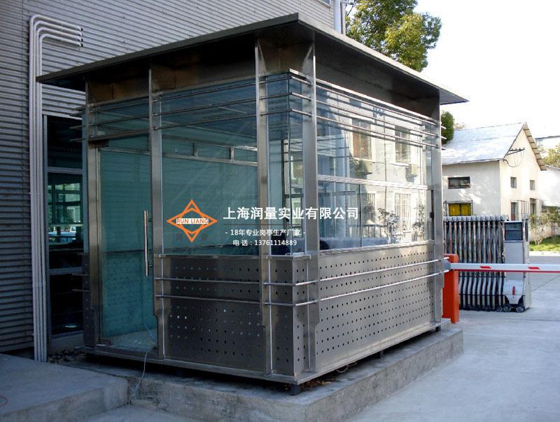不锈钢岗亭 BX-001