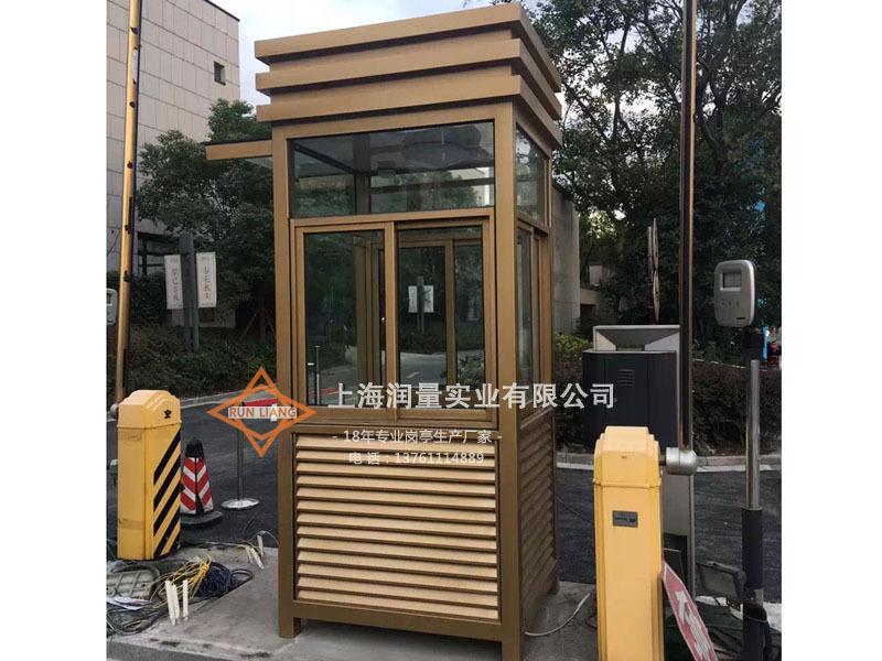 上海金色单双人收费员钢结构岗亭 G-129