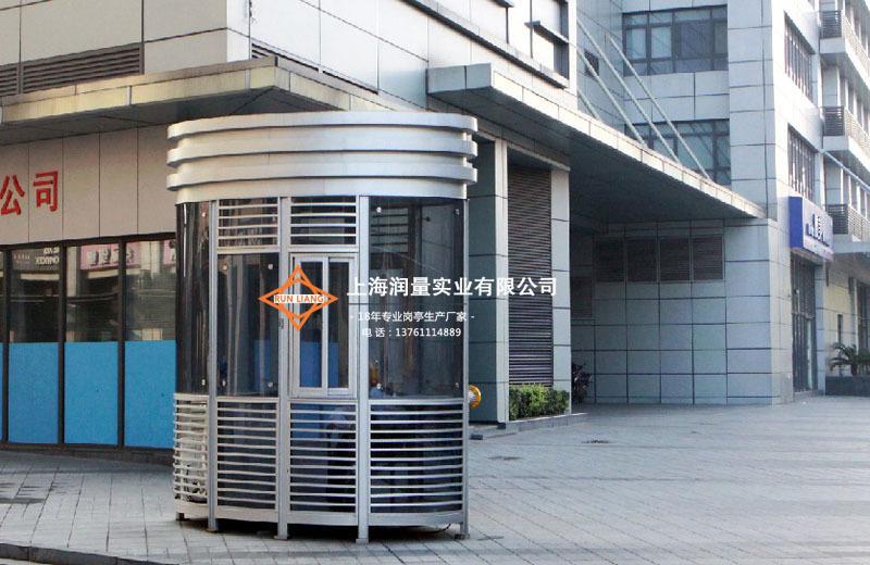钢结构岗亭 G-102