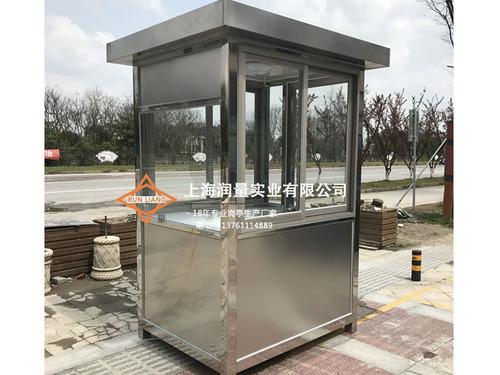 保安治安单人间不锈钢岗亭 BX-012