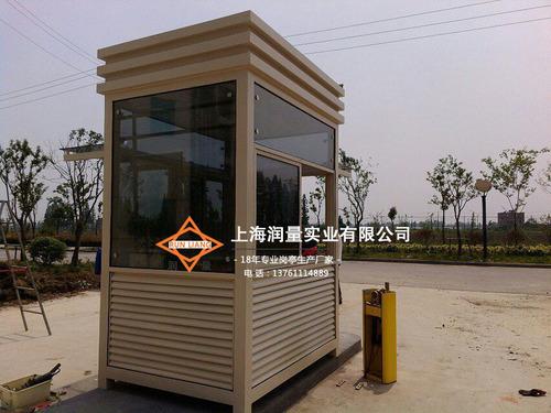 停车场收费钢结构岗亭 G-110