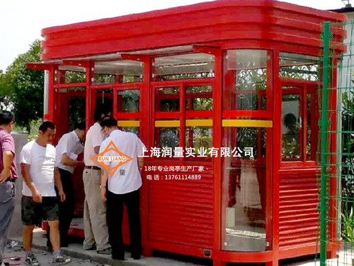 公园/游乐场红色售货车钢结构岗亭 G-109