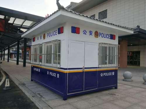 动车站公安交警联合执法岗亭