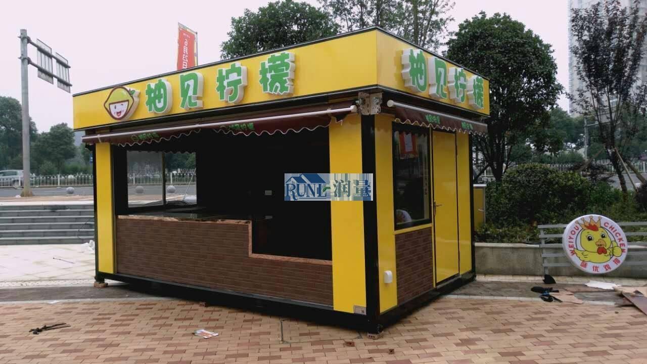 美食饮品售货亭