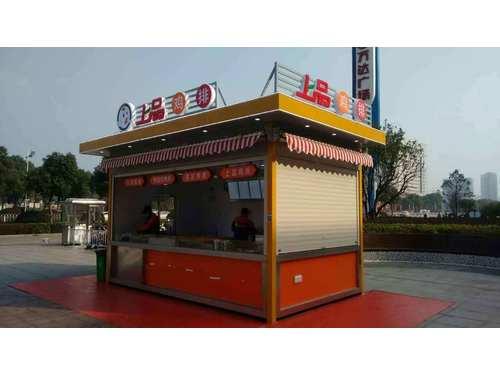 奶茶小吃售货亭
