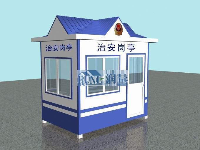 警务执法室