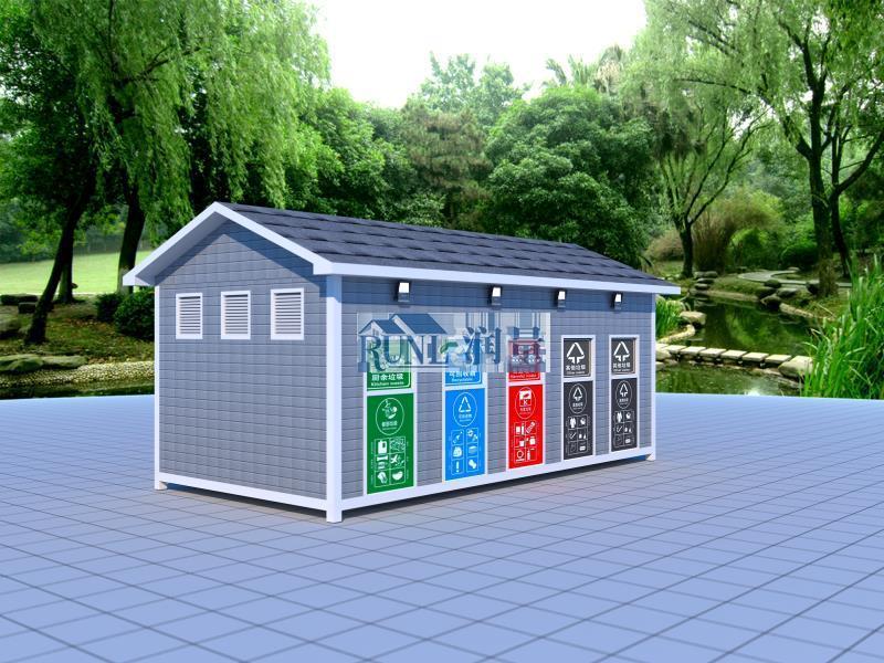 陕西大学校区垃圾分类房厂家