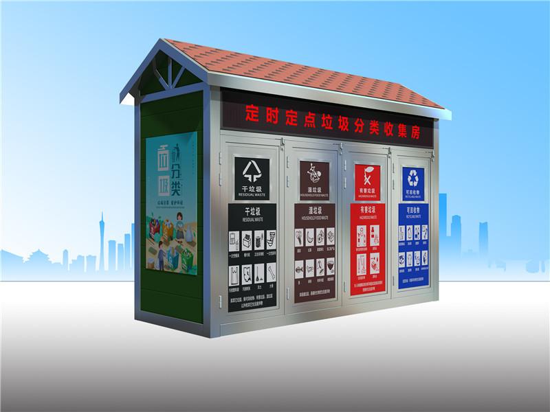 """垃圾分类进入""""实战模式"""",淄博这里将建53座垃圾房"""