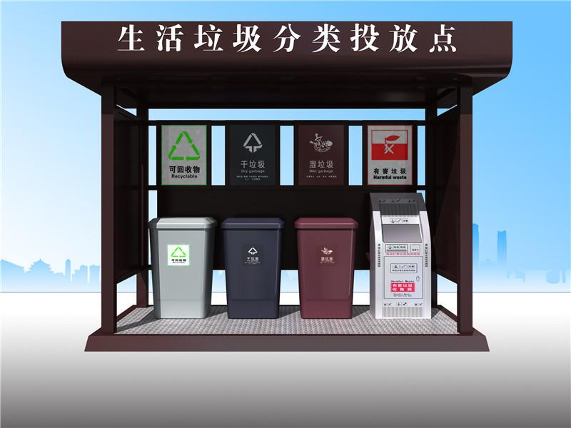 新农村垃圾分类站