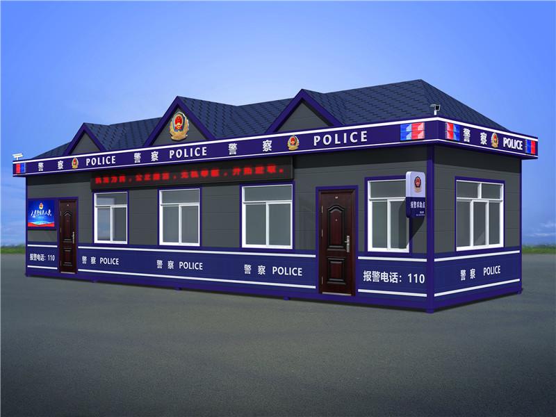 海南三亚高铁火车站警察治安警务执法岗亭厂家