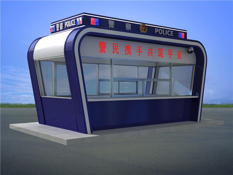 公安警务室