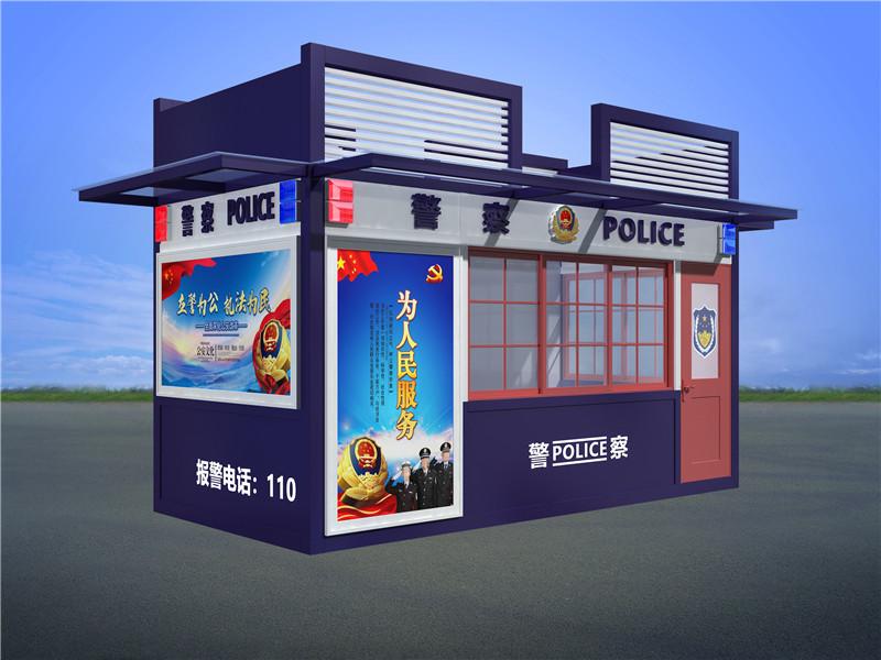 赣州高铁火车站警察治安警务执法岗亭定制