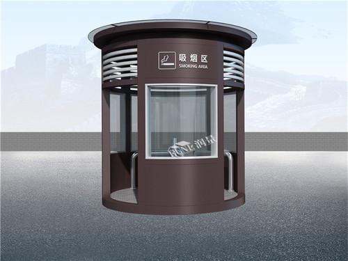 高铁火车站圆形吸烟亭