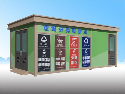 医院垃圾分类采集房