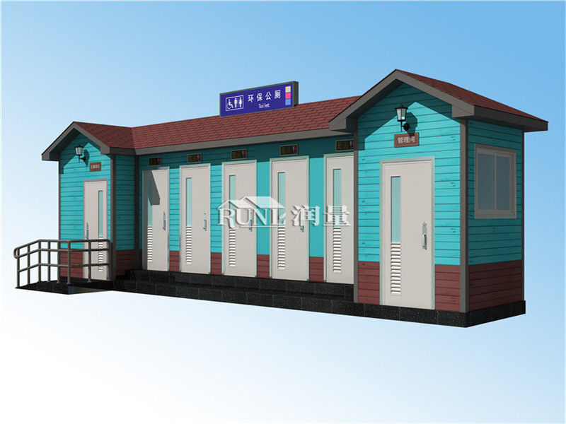 广西北海城市景区公园公共环卫厕所厂家