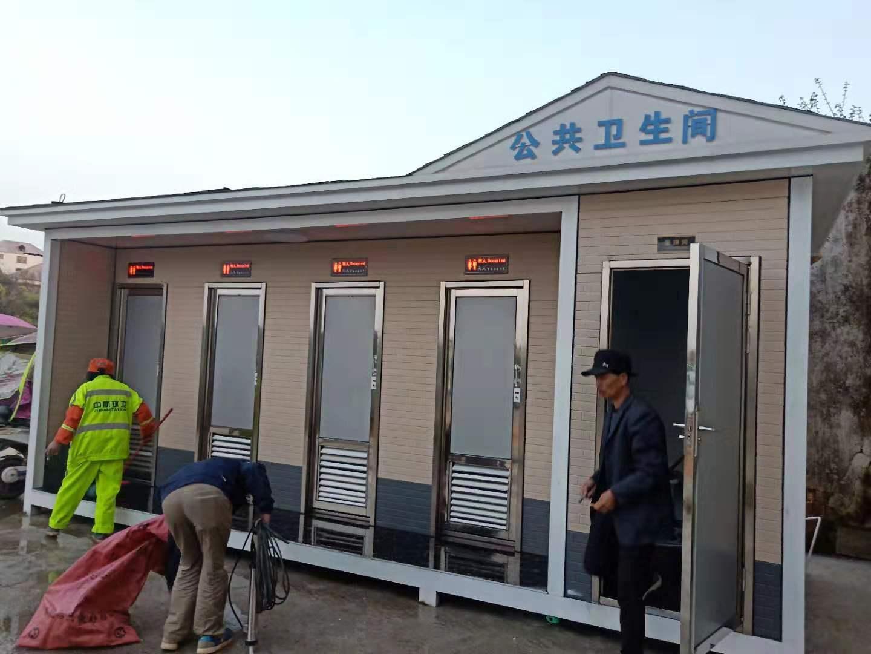 山东济宁景区公园公共环卫厕所厂家