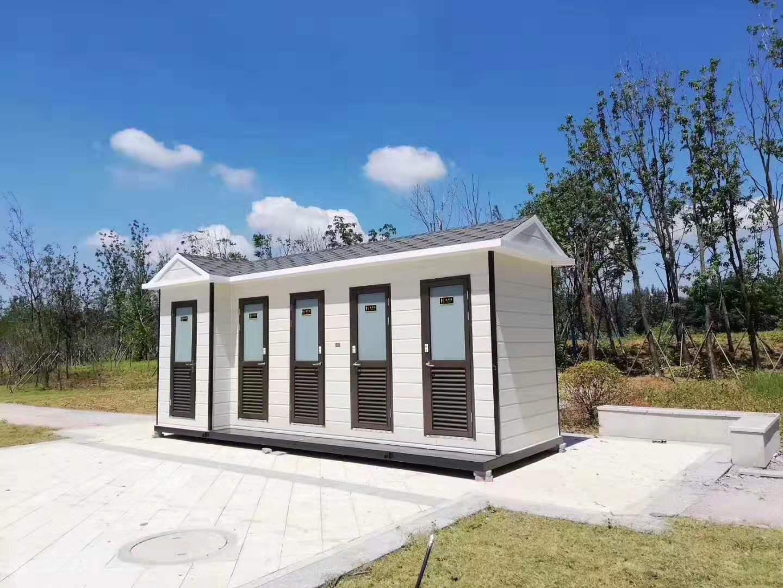 湖南长沙城市公园公共环卫厕所厂家
