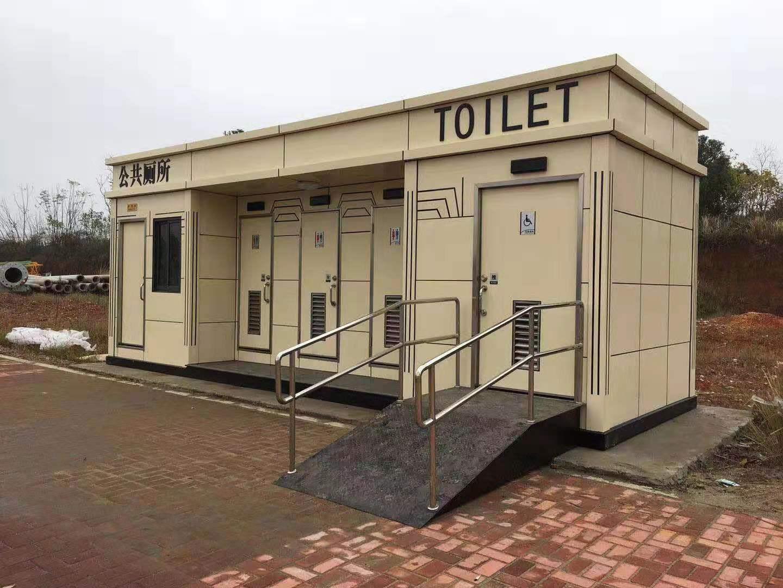 度假区环保厕所厂家