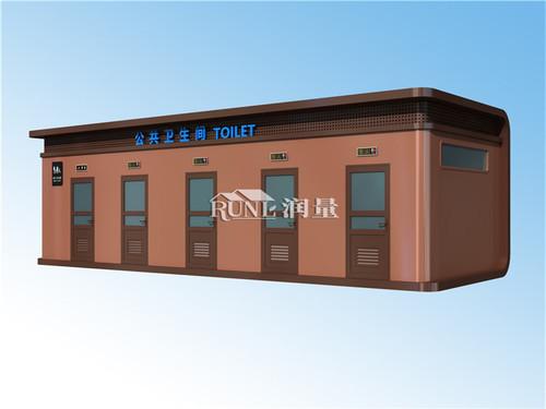 装配式公共厕所