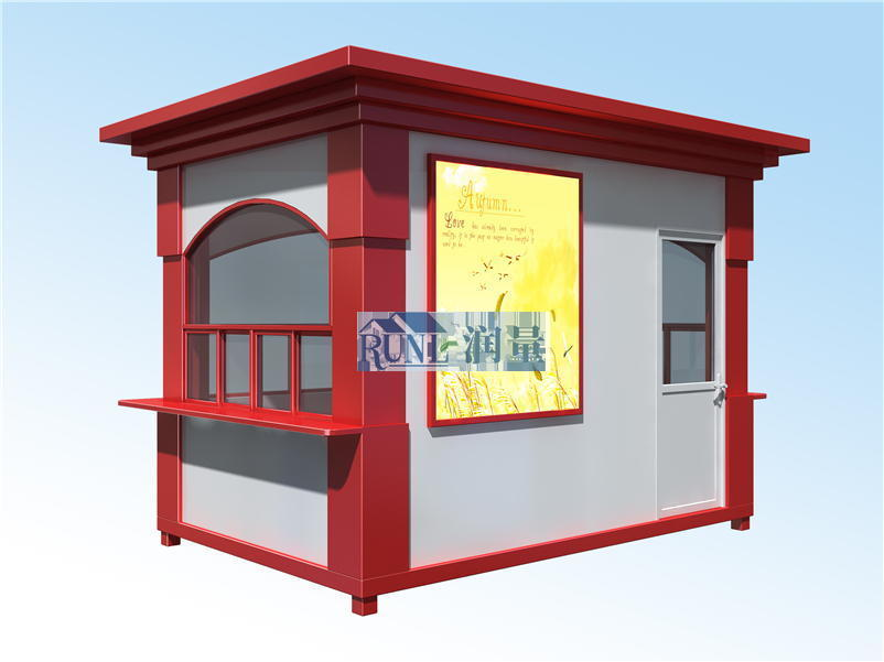 商业街售货亭