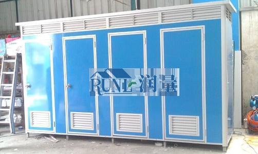 福建福州农村公共环卫移动厕所厂家