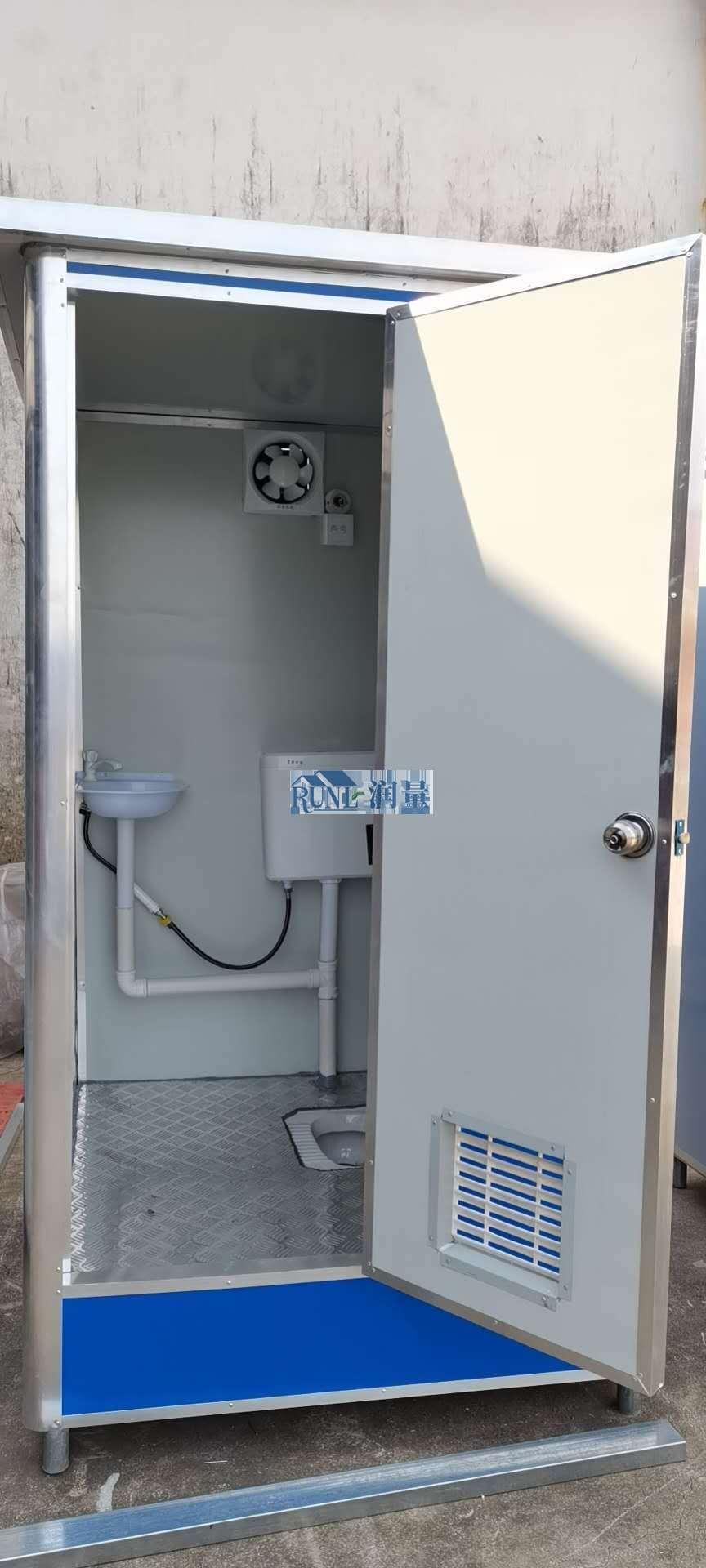 福建福州农村公共环卫移动厕所定做