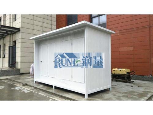 免水冲生态移动厕所