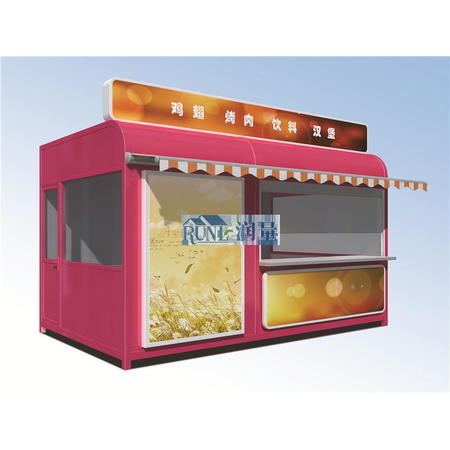 吕梁美食城商业街售货亭