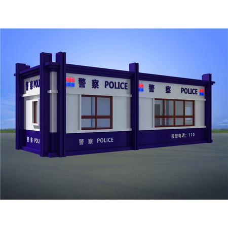 威海高铁火车站警察治安警务执法岗亭
